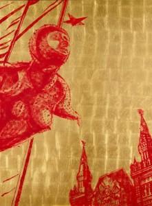 """АЛЕКСЕЙ БЕЛЯЕВ-ГИНТОВТ. Из серии """"ЗВЕЗДОЛЕТЫ НАД КРЕМЛЕМ"""""""