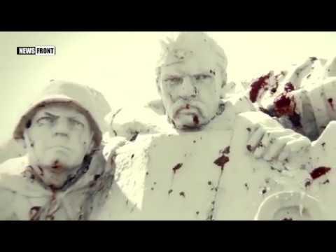 """Зверобой – """"Безымянный солдат"""""""