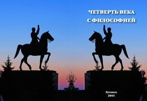 Фото на обложку Инги Теликановой