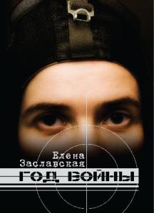 oblozhka03